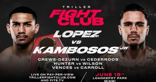 轻量级世界拳王洛佩兹意外染病,卫冕战被迫延期