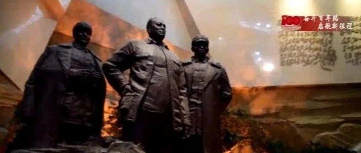 中国红·英雄城 | 山东莱芜战役:运动战光辉范例之一