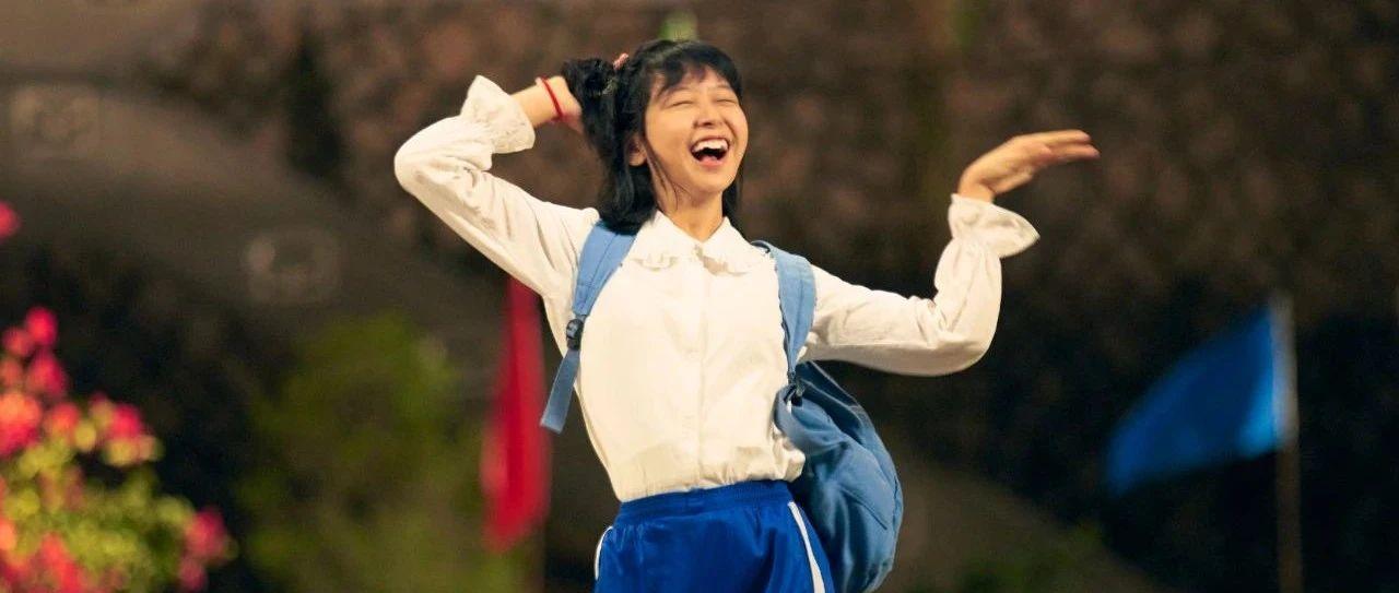 王玥婷:服装店小妹竟然成为《阳光姐妹淘》女主角