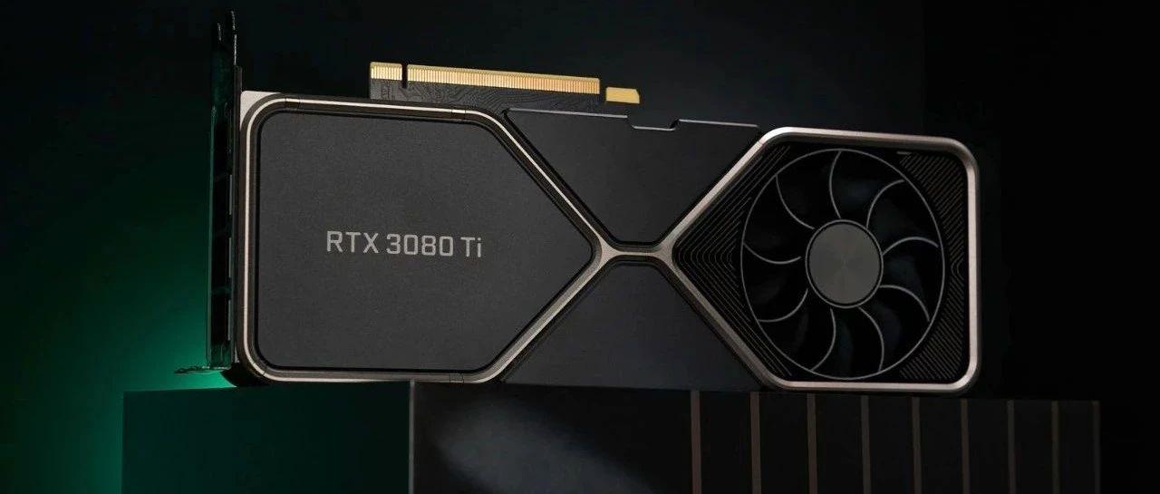 GeForce RTX 3080 Ti创作性能测试:与RTX 3090差距不到5%的多面手