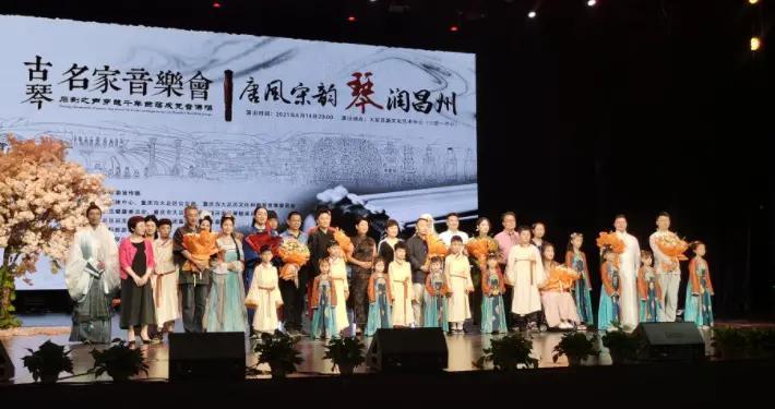 """唐宋古韵""""对话""""千年石刻,大足举行古琴名家音乐会"""