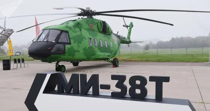 俄国防部将在年底前获得VIP版直升机
