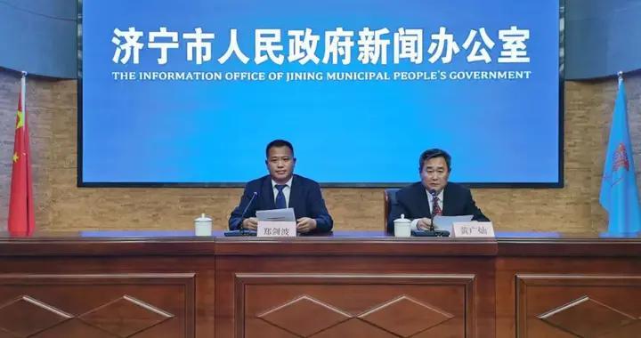 权威发布 济宁市庆祝中国共产党成立100周年档案文献巡展开启