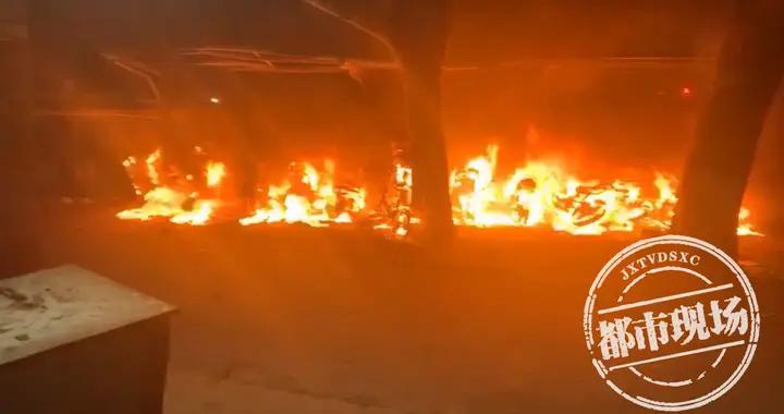 深夜,南昌14辆电动车被烧成铁架子