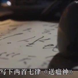 【红色档案】一则消息让毛泽东夜不能寐 欣然写就两首七律