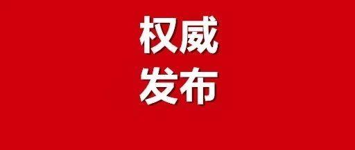 关于独立学院转设!江西省教育厅回应!