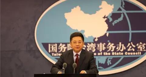 陈时中声称复星医药干扰台湾采购疫苗 国台办:无端指责