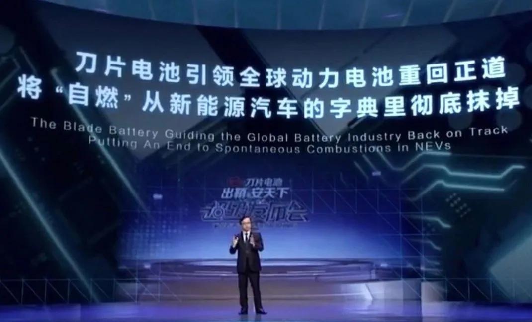 中国重大技术突破,电动车自燃将彻底成为历史?
