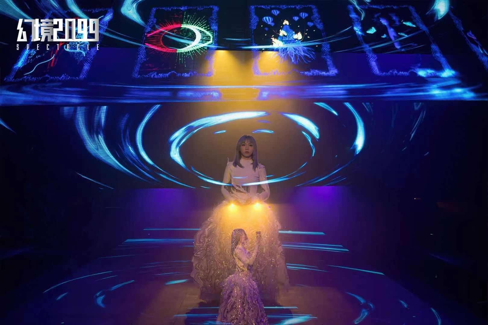 国内首部派对式戏剧《幻境 2099》 探索科技艺术之美