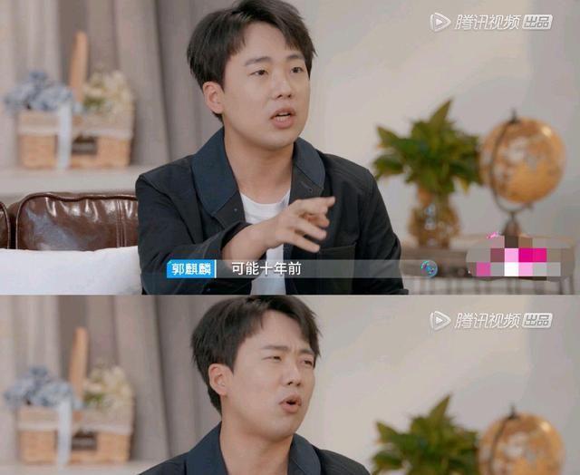 杨颖说十年前我就挺火的,郭麒麟一脸懵逼,杜海涛及时科普化尴尬