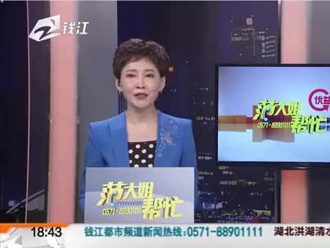 2021舟山群岛中国海洋文化节暨休渔谢洋大典 今天上午...