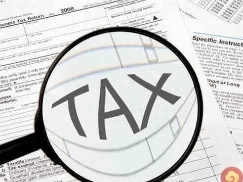 1%企业所得税,一般纳税人核定助力商贸行业减税降费
