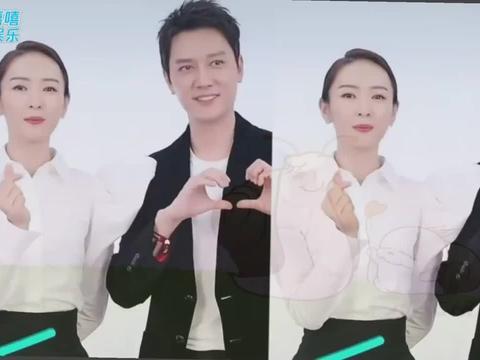 冯绍峰与童瑶比心,遭滑铁卢女方甜笑互动,冯叔不敢直视对方眼睛