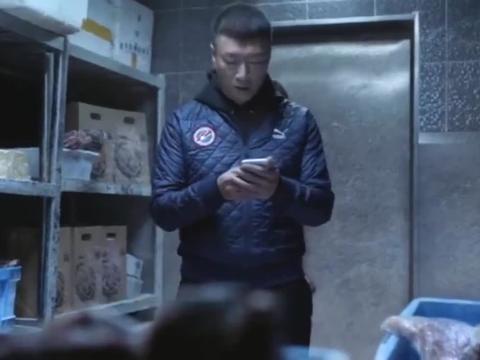 好先生:江莱和陆远被锁在冰柜,怀疑彭佳禾是故意的,陆远乐了