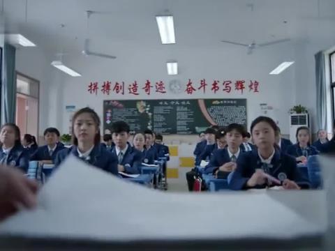 少年派:林妙妙物理考全班第三名,吓得学霸一口茶水差点喷出来