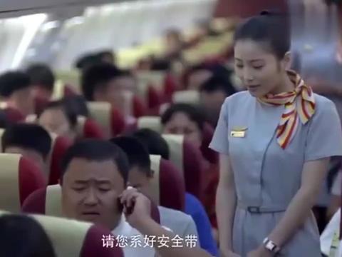 土豪乘飞机炫富,刁难空姐,怎料空姐让他当众出丑