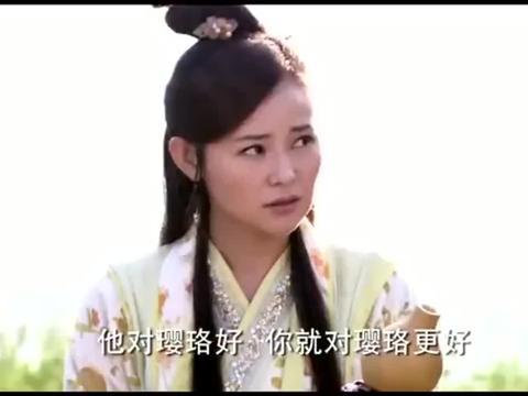 影视:白敬祺和吕青橙过分了,拿邱璎珞当出气筒