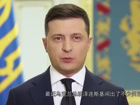 泽连斯基自导自演,称北约同意乌克兰加入,拜登急了亲自辟谣