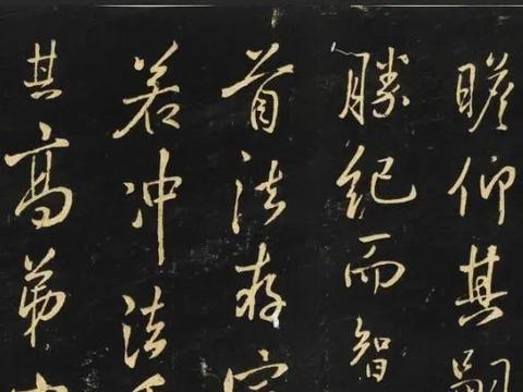 """这位""""丑书之祖"""":临帖,临得再像,也是初学者,不像,才是高手"""