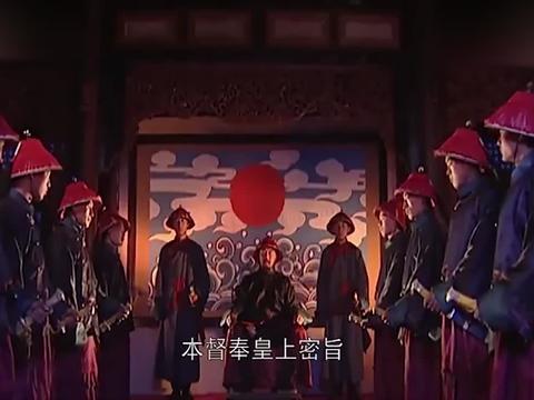 康熙王朝:九门提督吴六一被剥夺职务,不料拿出圣旨,众人秒怂!