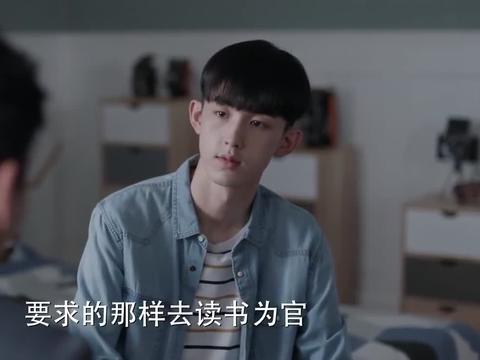 少年派:学霸考虑的都是国外名校,什么清华北大那都是次要的!