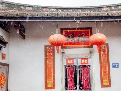 福建小故宫,闽南第一村,秋葵茶的原产地,你知道是哪吗?