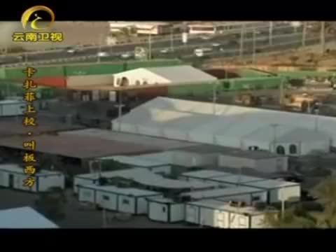 叙利亚介入乍得内战,被打得屁滚尿流,卡扎菲咬牙切齿要报仇