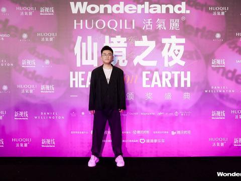 王嘉诚受邀出席仙境之夜周年盛典 实力斩获最佳音乐制作人奖项
