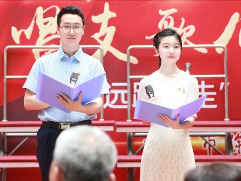 北京市徐悲鸿中学庆祝建党百年合唱比赛