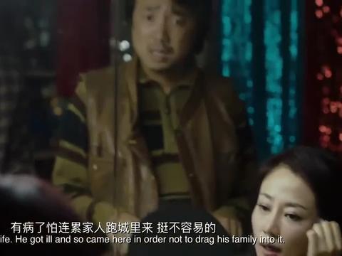 徐峥的电影从不缺搞笑,导演宁浩友情客串《我不是药神》,太逗了