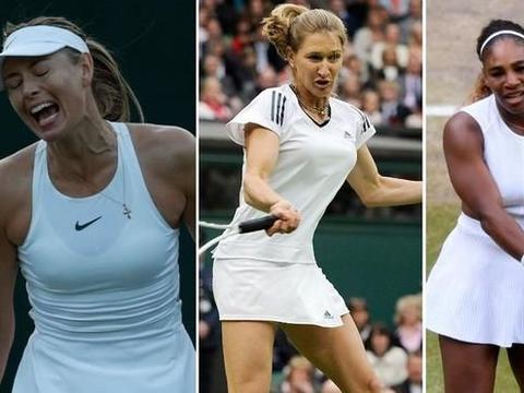小威、格拉芙和莎拉波娃:温网历史上的10大女球员都有谁?