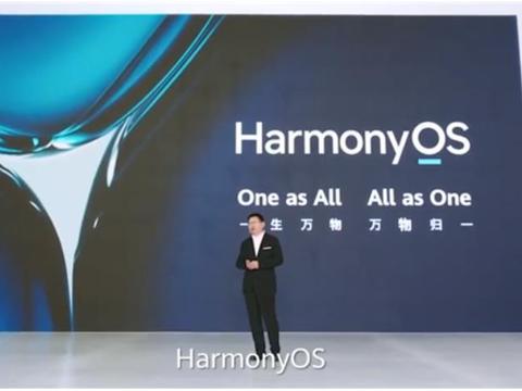 小米、OV、魅族的用户,能自己把手机刷成华为鸿蒙系统么?