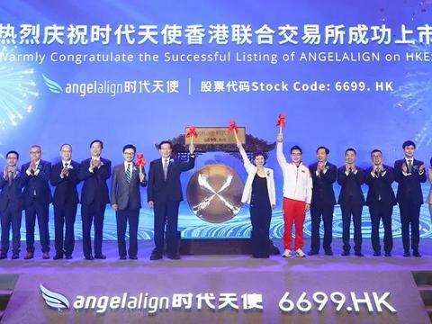 时代天使上市后内部信:用中国微笑,影响世界