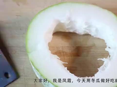 秋天要多吃这种菜,美容减肥,增强免疫力,做成饺子超好吃,香
