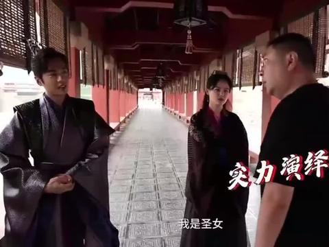 庆余年花絮:导演示范六亲不认步伐,张若昀辛芷蕾一旁笑惨!
