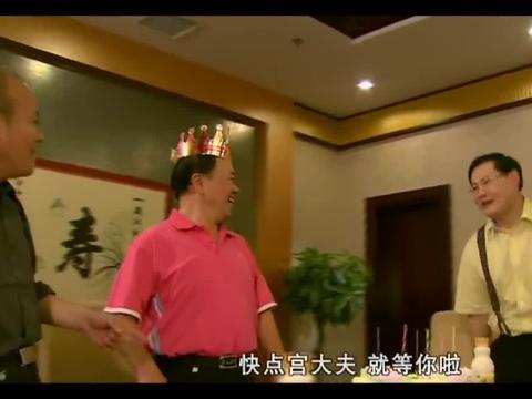 剩男相亲记:寿星正在许愿,睁眼吓懵了,我请你切蛋糕不是切我啊