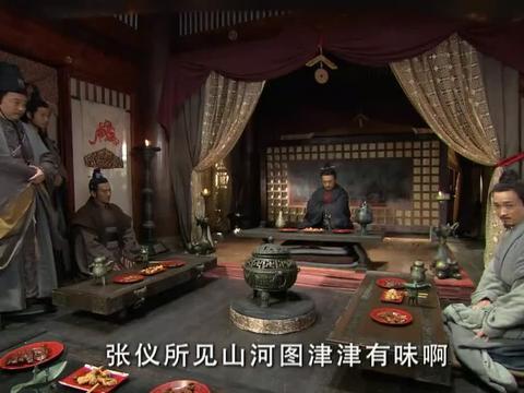 张仪再次遇见秦君嬴驷,一番话得嬴驷赏识,竟然让嬴驷帮他结账