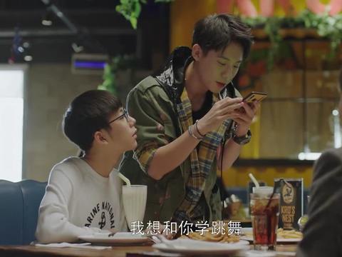 小欢喜:方一凡跳舞视频火了,还想参加青春有你,当大明星