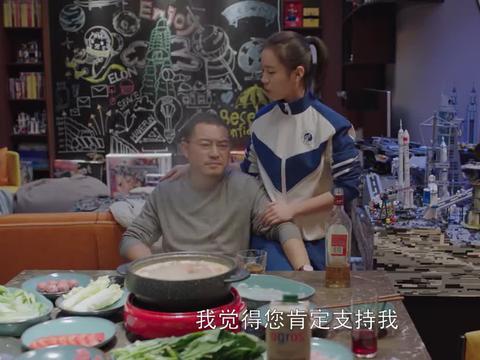 小欢喜:英子不想上清华北大,只想考南大天文学,父母嫌弃太远