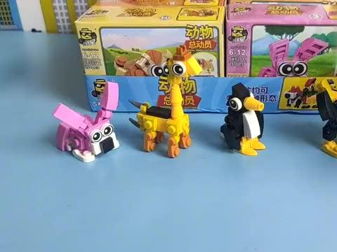 动物总动员 积木玩具拼搭组装小鹦鹉 动手又动脑