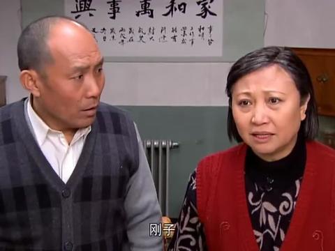 大家庭:袁刚拿出十多万交给供货商,怎料他们要抄他的家