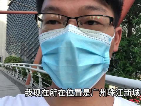 广州珠江新城的烂尾楼,在黄金地段却烂尾6年,为何没人敢接盘?