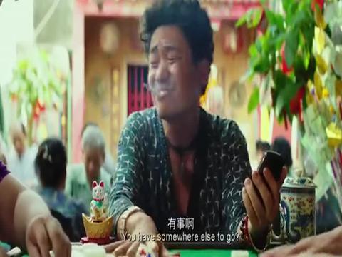 唐人街探案:唐仁只顾着打麻将,却把秦风忘在车站,秦风太惨了