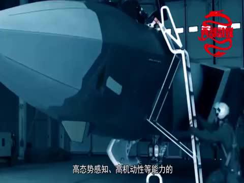 歼20机身上的挡风玻璃,隐藏着哪些黑科技?全球仅有中美能造