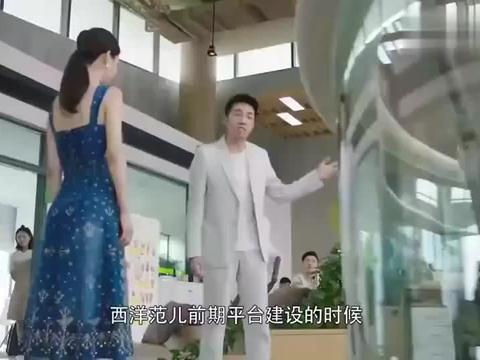 影视:顾延之道破事情真相,靳媛哭了,获得大家掌声