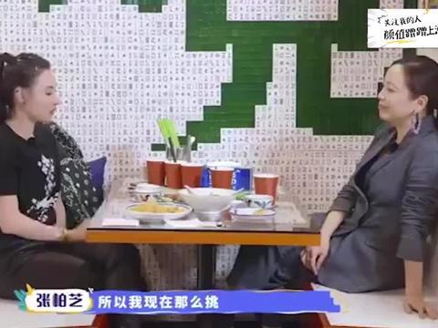 张伯芝首次谈离婚原因:自曝未来不再公开恋情!背后原因令人心酸