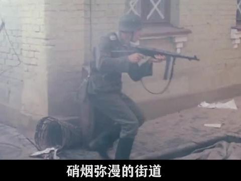 二战德军闪击苏联,新式导弹轰炸城市,遮天蔽日太震撼了!战争片