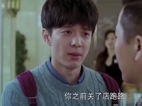 影视:赵吏为了在美女面前炫富,跟冬青借钱买房子,冬青无奈