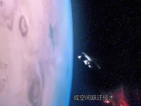 超光速到达2200光年外的地方,观测地球,是否能看见秦始皇?