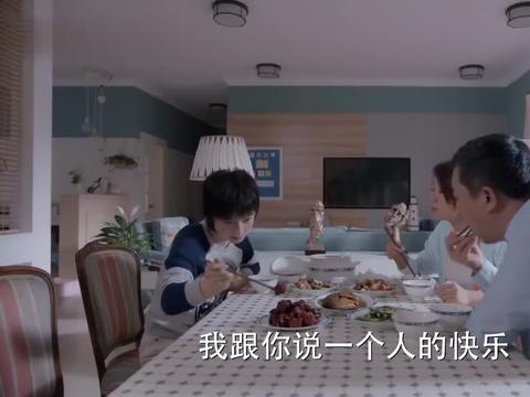 少年派:林妙妙被老妈嫌弃,下秒拿视频拿奖杯向老妈证明自己